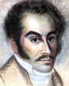 """A Bolívar se atribuye la frase """"Unión, unión, o la anarquía os devorará""""."""