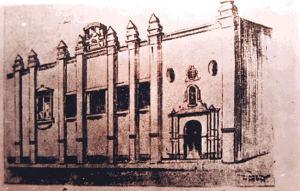 Fachada de antiguo local de la Real Universidad (hoy Universidad Nacional Mayor de San Marcos) en Lima, según un grabado del siglo XVIII. Fundada en 1551, es considerada, junto a la de Santo Domingo, la más antigua universidad de América.